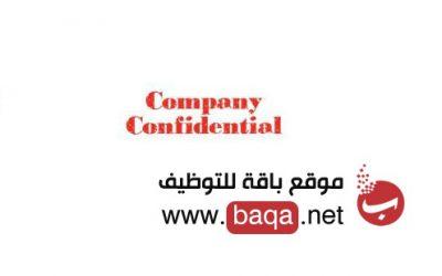 وظيفة HR officer شاغرة في الإمارات