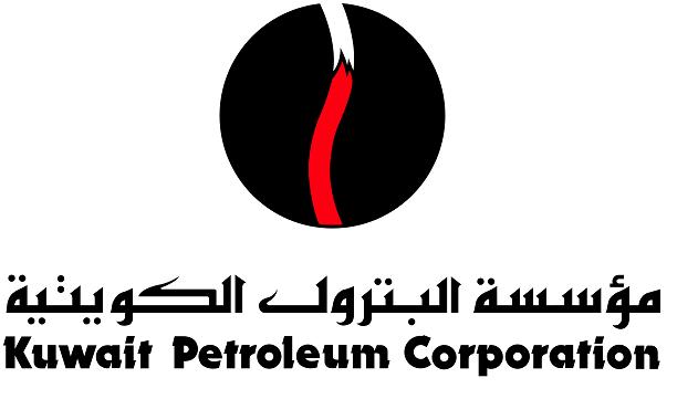فرص عمل خاليه لمؤسسة البترول في الكويت