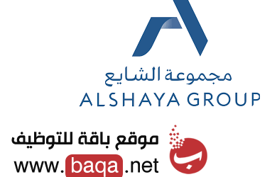 وظائف مجموعة الشايع في الكويت