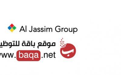 وظائف مجموعة شركات AJG في قطر