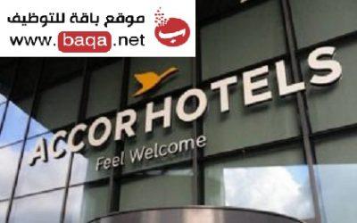 وظائف شاغرة بفنادق آكور العالمية في قطر