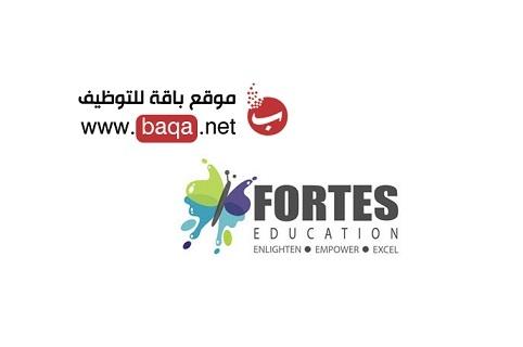 وظائف مجموعة فورتيس التعليمية في الامارات