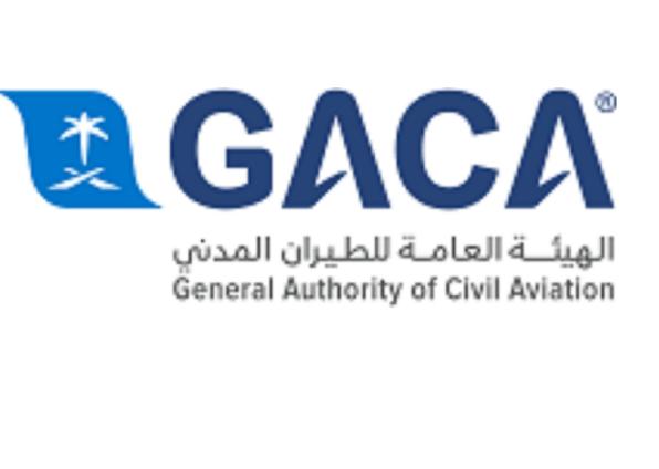 وظائف خاليه بالهيئة العامة للطيران المدني في السعودية