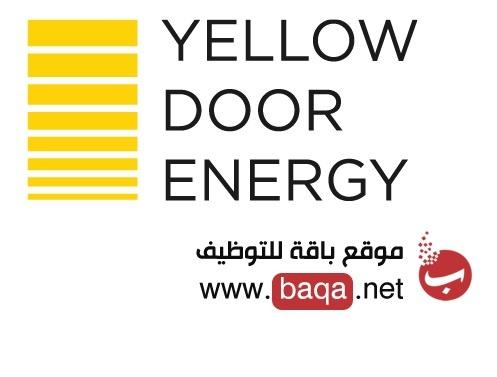 وظائف شركة طاقة الباب الأصفر بدبي