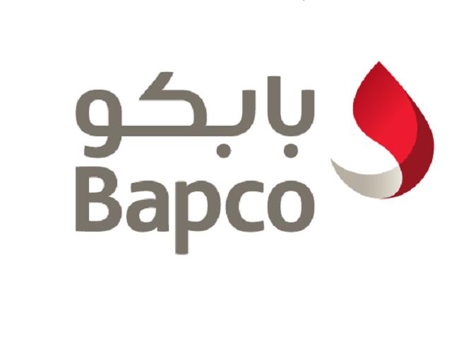 شركة بابكو للنفط بالبحرين تعلن عن فرص عمل خاليه