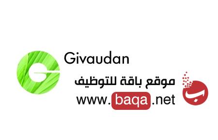وظائف شاغرة في شركة SAMEA في الإمارات
