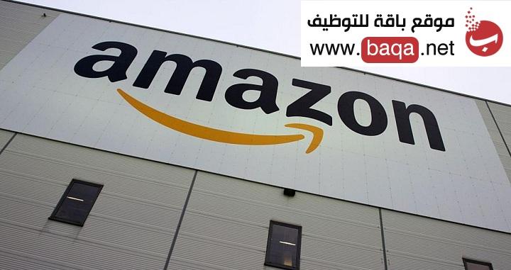 شواغر وظيفية بشركة أمازون في البحرين