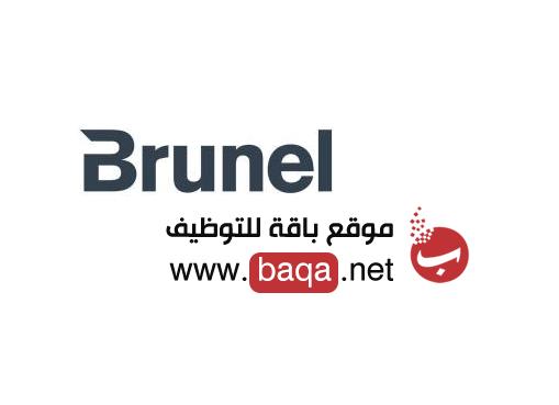 فرص عمل في شركة برونيل في دولة قطر