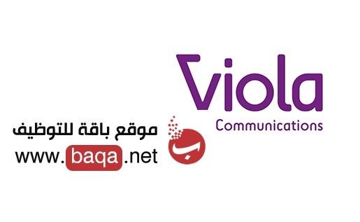 فرص توظيف بشركة فيولا في ابو ظبي