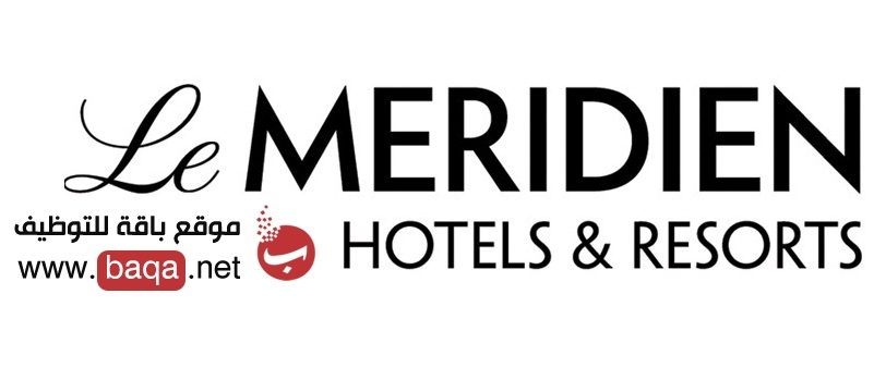 وظائف خالية في فنادق لو ميريديان قطر