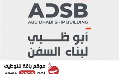 فرصة عمل نادرة في إحدي شركات الإمارات