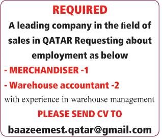 وظائف شاغرة في كبري شركات قطر